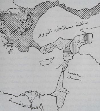 الإمارات الصليبيّة في المشرق الإسلامي